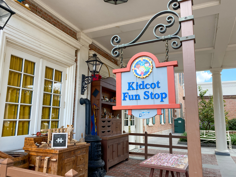 epcot-for-young-kids